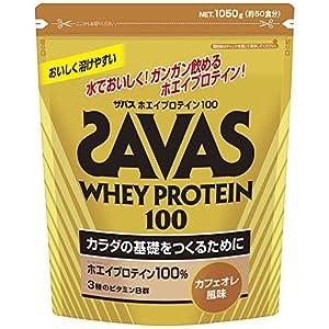 ザバス ホエイプロテイン100 カフェオレ味 【50食分】 1,050g