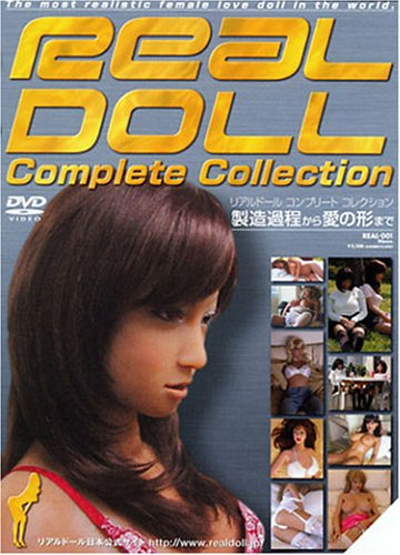 Real Doll Complete Collection 製造過程から愛の形まで  REAL-001 [DVD]