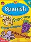 Spanish, Grade 2 (Brighter Child Workbooks Brighter Child Spanish Workbooks)