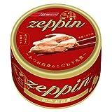 懐石 ZEPPIN缶 かつお白身 80g 黒 Z12