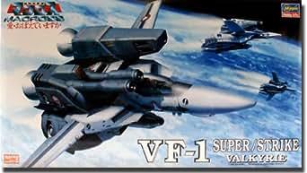 1/72 超時空要塞 マクロス VF-1 スーパー/ストライクバルキリー