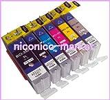 キャノン 大容量互換インク Canon インクタンク BCI-351XL(BK/C/M/Y/GY染料インク)+BCI-350XLPGBK(顔料インク) 6色マルチパック BCI-351+350/6MP