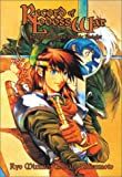 Record Of Lodoss War Chronicles Of The Heroic Knight Book 1 (1562199455) by Mizuno, Ryo
