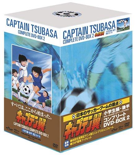 キャプテン翼 COMPLETE DVD-BOX 2〈小学生編・後編〉