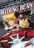 echange, troc Riding Bean [Import USA Zone 1]