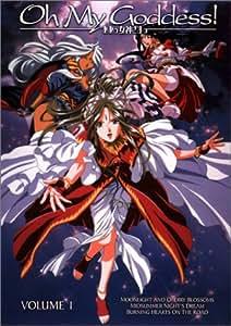 Oh My Goddess! (Ah! My Goddess) OVA Series Volume 1