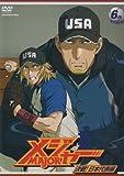 �֥�㡼����!������ɽ�� 6th. Inning [DVD]