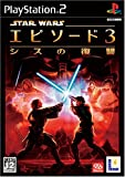 echange, troc Star Wars Episode III: Revenge of the Sith[Import Japonais]