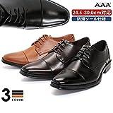 [AAA+ サンエープラス] 2671 ビジネスシューズ 防滑 ロングノーズ 革靴 ランキングお取り寄せ