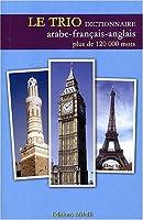 Le Trio : Dictionnaire trilingue arabe-français-anglais