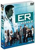ER �۵�̿���ҥ���֥�ӥ��å�2 [DVD]