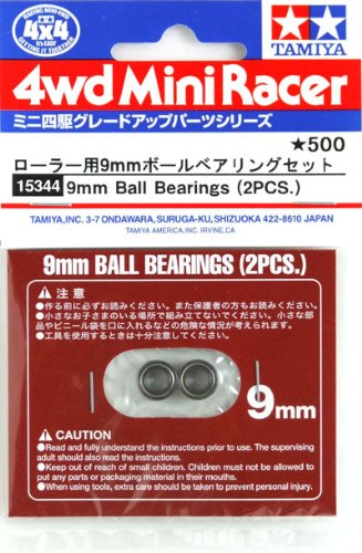 9mm Ball Bearings (2pcs) Mini 4WD Grade Up Parts Series - 1