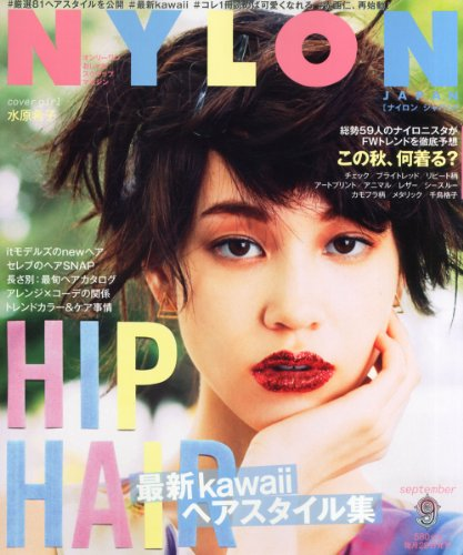 NYLON JAPAN 9月号