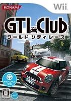 「GTI Club ワールド シティ レース」
