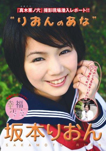 坂本りおんの画像 p1_11