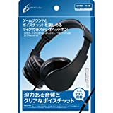 Cyber Stereo Headset for Playstation 4 Black (Japan Import)