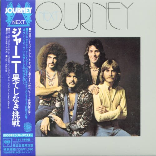 CD : Journey - Next (Japanese Mini-Lp Sleeve, Japan - Import)