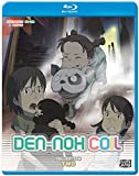 Den-noh Coil: Collection Two