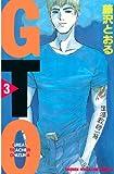 GTO(3) (週刊少年マガジンコミックス)