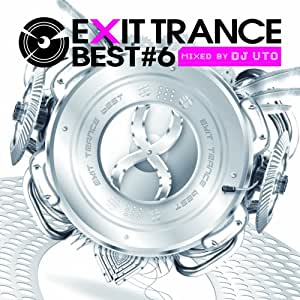 N.O.-SYO - Exit Trance Presents cyberDRIFT