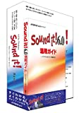 Sound it! 6.0 Basic for Windows �K�C�h�u�b�N�t��