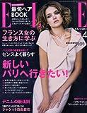 ELLE JAPON (エル・ジャポン) 2009年 04月号 [雑誌]