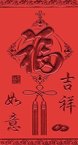 16cm-pack-of-6-quality-chinese-red-lucky-money-envelopes-lai-see-prosperity-k