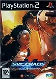 echange, troc SNK VS Capcom SVC Chaos