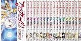 アラタカンガタリ~革神語~ コミック 1-18巻セット (少年サンデーコミックス)