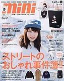 mini(ミニ) 2016年 02 月号 [雑誌]