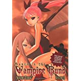 Dance in the Vampire Bund: v. 3 (Dance in the Vampire Bund)by Nozomu Tamaki