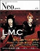 Neo genesis Vol.20 (SOFTBANK MOOK)()