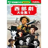 SW 1 (DVD 10g) BCP-005