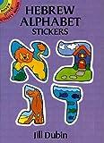 Hebrew Alphabet Stickers (Dover Little Activity Books Stickers) (0486273229) by Jill Dubin