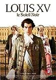 echange, troc Louis XV - le soleil noir