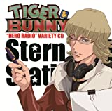 Webラジオ「HERO RADIO」バラエティCD「Stern Bild Station!」