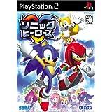 Sonic Heroes [Japan Import]