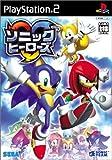 ソニックヒーローズ (Playstation2)