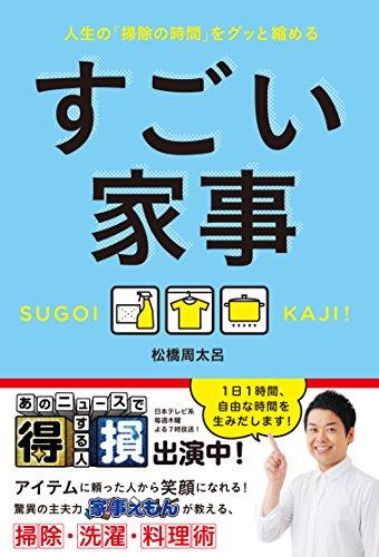 http://macaro-ni.jp/32747