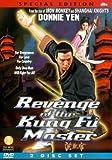 Revenge Of The Kung Fu Master packshot
