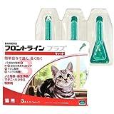 猫用 フロントラインプラス キャット 3ピペット (動物用医薬品)