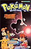 img - for Pokemon : The 1st Movie: Mew2 Strikes Back (Pokemon) book / textbook / text book