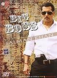 Big Boss Salman Khan
