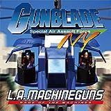 ガンブレードNY & L.A.マシンガンズ オリジナルサウンドトラック