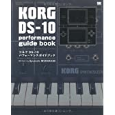 KORG DS-10 performance guide book