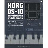 KORG DS-10 performance guide book���� �r��ɂ��