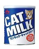 ワンラック (ONE LAC) キャットミルク270g