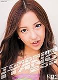 板野友美(AKB)  2011年カレンダー