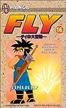 Fly, tome 16 : L'Epée de Fly par Sanjô