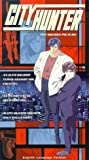 echange, troc City Hunter: The Motion Picture [VHS] [Import USA]